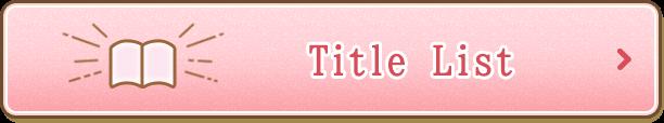 btn_title_list